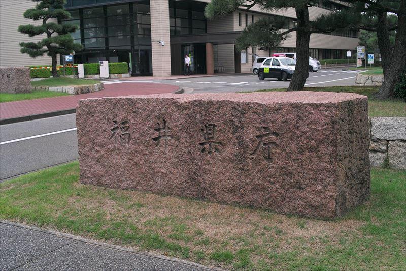 20150813_福井城阯2-7