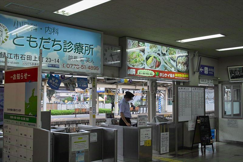 20150813_Sabae Station_1