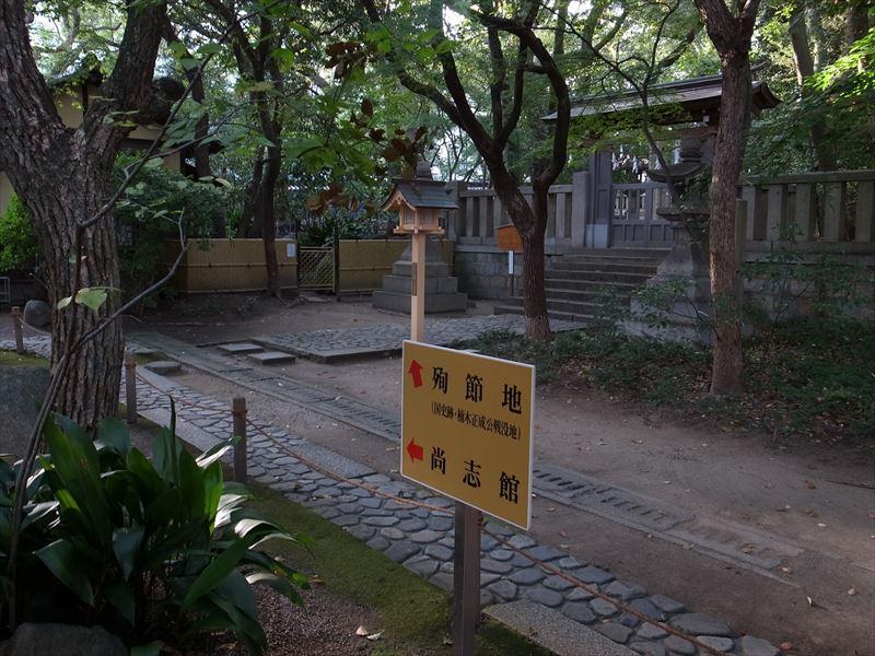 20151121-Minatogawa Shrine2-3