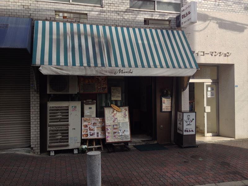 20151121-marche_katu curry-7