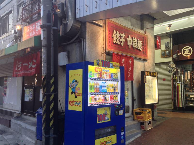 20151121-tansuiken wantanmen-8