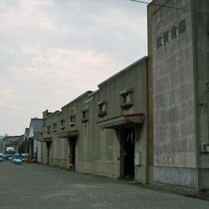 敦賀倉庫群:福井県 -2015/8/12-