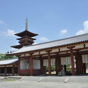 【旅】薬師寺-中門・回廊・東院堂-:奈良県 -2016/8/13-
