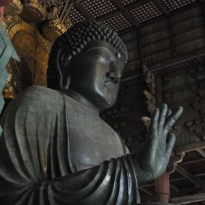 【旅】東大寺-盧遮那仏(奈良の大仏)-:奈良県 -2016/8/14-