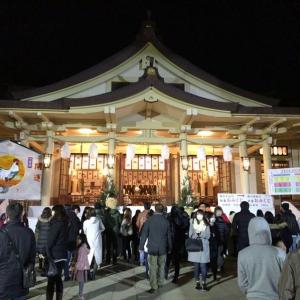 【旅】湊川神社(楠公さん):兵庫県神戸市 -2017/1/2-