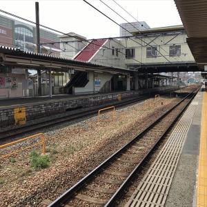 【旅】JR三田駅:兵庫県三田市 -2017/3/20-