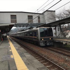 【旅】JR生瀬駅:兵庫県西宮市 -2017/3/20-